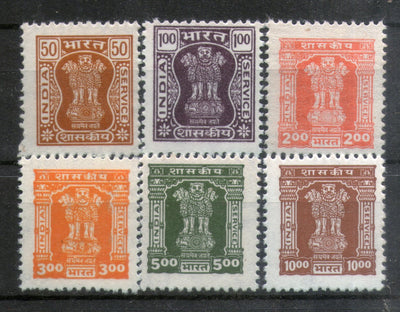 India 2000 Service Series Phila S280-85 Complete Set of 6V MNH # 954A
