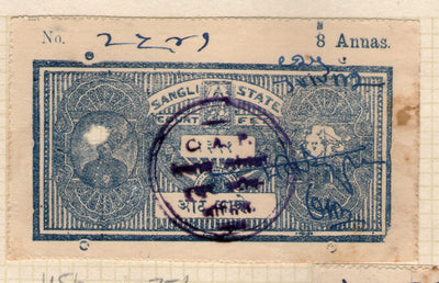 India Fiscal Sangli State 8As King Court Fee TYPE 3 KM 45 Revenue Stamp # 195