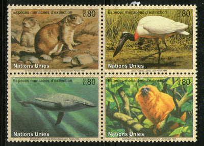United Nations - Geneva 1994 Endangered Species Animal Wildlife Bird WWF Sc 249a Setenant # 198 - Phil India Stamps