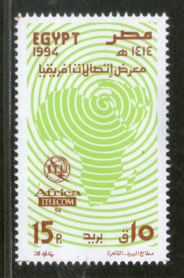 Egypt 1994 African Telecommunications Exhibition ITU Map Sc 1554 MNH # 199 - Phil India Stamps