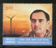 India 2004 Rajiv Gandhi Renewable Energy Day Phila-2066 MNH
