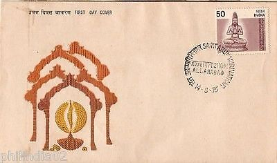 India 1975 Saint Arunagirinathar Phila-651 FDC