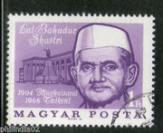Hungary 1966 Lal Bahadur Shastri of India Sc 1736 Cancelled # 3700A
