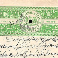 India Fiscal Keonthal State 4As Stamp Paper T8 KM83 Court Fee Revenue # B553B-03
