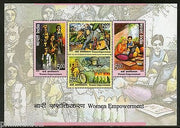 India 2015 Women Empowerment Adult Education Elephant M/s MNH