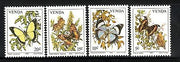 Venda 1980 Butterflies Moth Insects Fauna Flowers Wildlife Sc 36-39 MNH # 3523