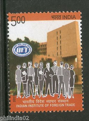 India 2013 IIFT Indian Institute of Foreign Trade 1v MNH