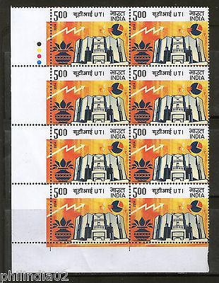 India 2014 Unit Trust of India Pioneering Wealth Creation Traffic Light Blk/8MNH