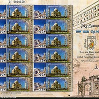 India 2011 My Stamp Taj Mahal Likir Monastery Leh Buddhist Site Sheetlet MNH