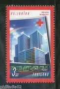 Thailand 2010 Architecture Building Red Cross MNH # 2400