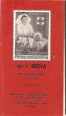 India 1970 Indian Red Cross Society Phila-523 Cancelled Folder
