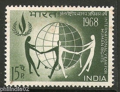 India 1968 International Year for Human Rights Phila-457 MNH