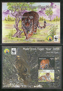 Bhutan 2010 WWF - Male Iron Tiger Year Save the Tiger Wildlife Animal 2x M/s MNH # 8215