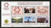 Bangladesh 2017 Commonwealth Parliamentary Conference Elizabeth FlagM/s MNH 6024
