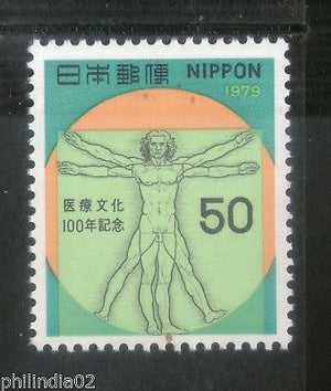 Japan 1979 Cent. of Promulgation Medical Act Vinci Painting Sc 1355 MNH # 3939