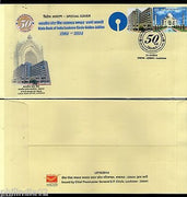 India 2014 State Bank of India Lucknow Circle My Stamp Tajmahal Sp. Cover # 7488
