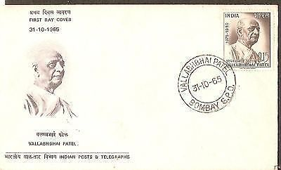 India 1965 Vallabhbhai Patel Phila-421 FDC