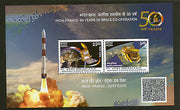 India 2015 Cooperation in Space India France Joint Issue Satellite 2v M/s MNH