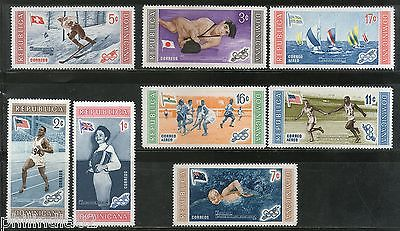 Dominican 1958 India Flag Hockey Team Sikhism Olympic Games Sc 501 8v MNH # 2613