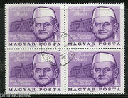 Hungary 1966 Lal Bahadur Shastri of India Sc 1736 BLK/4 Cancelled # 3700B