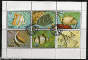Sharjah - UAE 1972 Marine Life Fishes Fauna Sheetlet Cancelled # 6778