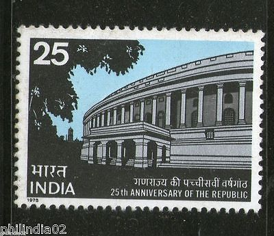 India 1975 25th Anni. Of Republic Phila-631 MNH