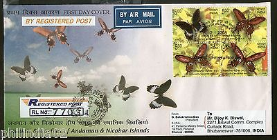 India 2008 Endemic Butterflies Se-tenant Phila-2339 Commercial Used FDC - 44