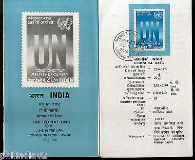 India 1970 United Nations Organisation Phila-513 Cancelled Folder