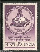 India 1968 International Conference - Seminar on Tamil Studies Phila-458 MNH