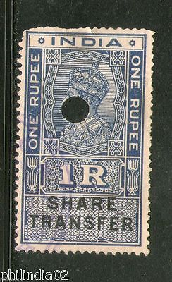India Fiscal 1937's Re.1 KG VI SHARE TRANSFER Revenue Stamp Court Fee # 4073E