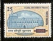 India 1975 India Security Press Phila-668 MNH