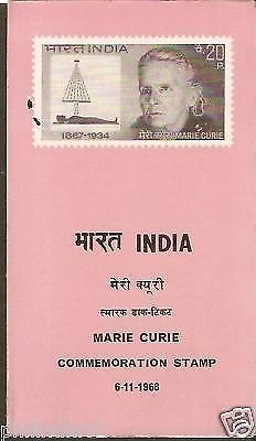 India 1968 Marie Curie Phila-472 Cancelled Folder