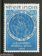 India 1968 International Geographical Congress Phila-473 MNH