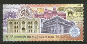 India 2005 State Bank of India Phila-2134 MNH