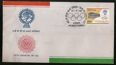 India 1983 Session of IOC Olympic Committee Natraja FDC # F927
