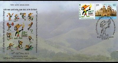 India 2015 Forest Sports Meet Games Mascot Torch My Stamp Special Cover # 18268