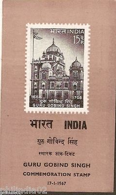 India 1967 Guru Gobind Singh Sikhism Phila-442 Cancelled Folder