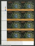 India 2014 International Year of Crystallography Gems BLK/8 Traffic Light MNH