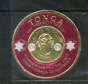 Tonga 1965 1'9 D O/p Coat of Arms Quarter Koula Coin Odd Shaped Die Sc 141 MNH