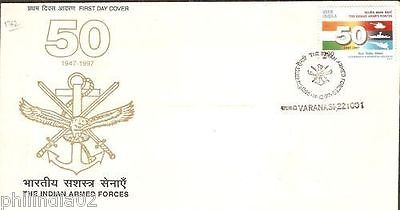 India 1997 The Indian Arms Forces Phila-1594 FDC