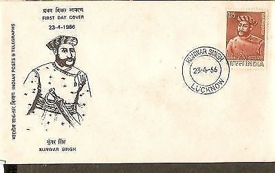 India 1966 Kunwar Singh Warrior Phila-429 FDC+Folder