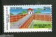India 1997 Cellular Jail Andman & Nicobar Island Phila-1598 MNH