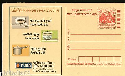 India 2007 Petroleum Conservation Research Save Fule Gujarati Meghdoot Card # 12686