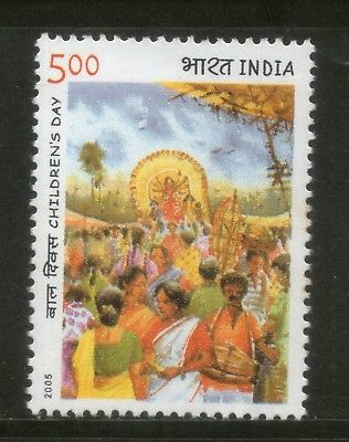 India 2005 National Children's Day Festival Culture Phila-2149 MNH