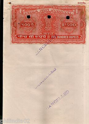 India Fiscal Rs.500 Ashokan Stamp Paper Court Fee Revenue WMK-17 Good Used # 86A