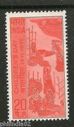 India 1971 National Children's day Painting Phila-543 MNH