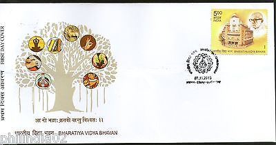 India 2013 75 Years of Bharatiya Vidya Bhavan Education FDC