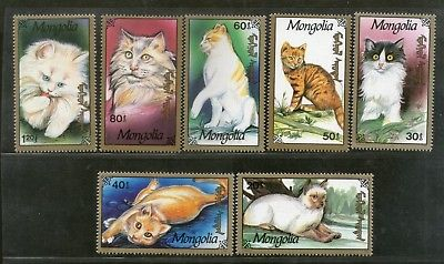Mongolia 1991 Breeds of Cats Domestic & Wildlife Animals 7v MNH # 3778
