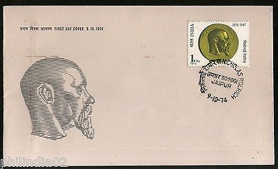 India 1974 Nicholas Roerich Russian Painter Writer Sc 639/ SG 746 FDC # 16190