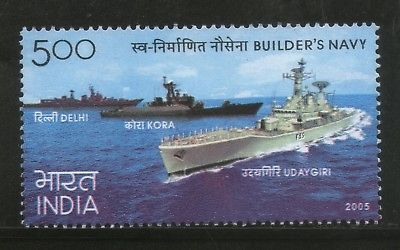 India 2005 Builder's Navy INS Ship Transport Phila-2156 MNH